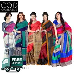 Combo of 5 Printed Bhagalpuri Saree